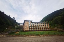 山谷里的酒店
