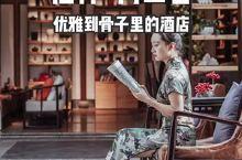 藏在桂林王城脚下1400历史古老巷子里的酒店