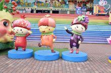 10月25日烂苹果乐园亲子活动