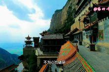 中国最美的宗教名山——绵山,你去过吗?