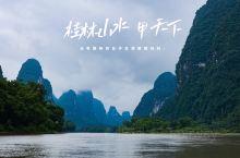 桂林最美漂流 |漓江竹筏漂流精华段全攻略