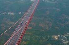 国内高桥排名第八,贵州坝陵河大桥。