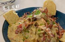 北爱尔兰美食|全英最好吃的芝士龙虾在这里