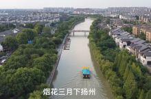 国内旅游|扬州
