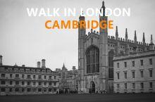 伦敦漫步 剑桥大学闲走