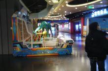 摩尔城,乌兰察布的儿童乐园,