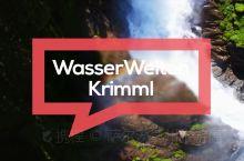 奥地利萨尔茨堡| 克里姆尔瀑布