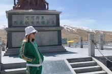 西藏在路上