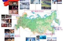 玩转俄罗斯必体验地图 NO. 俄罗斯终极体验!——冰泳+俄式桑拿  地点:利斯特维扬卡  在贝加尔湖