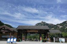 沂蒙山银座天蒙旅游区 革命老区