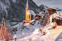 奥地利 圣血镇🩸高山教堂,美过姜饼童话