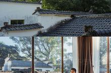 婺源民宿 停驻时光,慢享山中悠长夏日 位于沱川乡的金岗岭村是一个很安静的小村庄,全村一共只有30多户