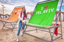 以色列丨特拉维夫雅法