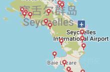 新婚蜜月引用博主推荐的路线 塞舌尔·非洲