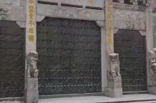 九华山旃檀林