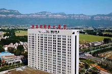 林州阳明国际大酒店
