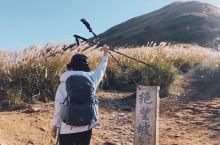 江西旅行|武功山3天2晚反穿徒步攻略