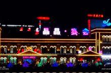 晶晶宴会城
