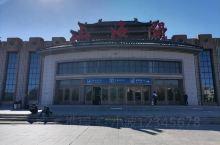 山海关火车站