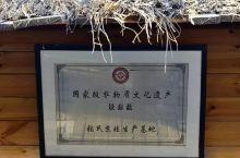 北李庄非遗项目