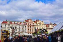 中欧五国-捷克布拉格之行。这个神秘而又美丽的千塔之城,让人心醉神迷,不知何时,才能重回欧洲,踏上欧罗
