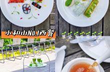 杭州美食在园区里享受法式下午茶