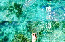 三亚团建度假秘境🏝️7个绝美小众海岛