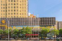 皇室国际酒店