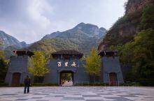 畅游国家5A级景区野三坡百里峡景点