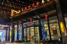 台山最早开发的温泉旅游区