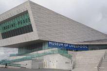 利物浦博物馆