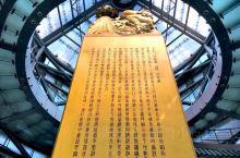 中国水利博物馆|宝塔镇河妖