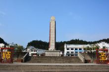 井冈山会师纪念碑