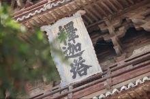 屹立千年的应县木塔