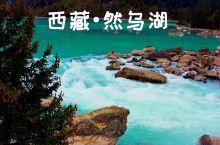 西藏•自驾