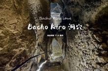 小众景点 保加利亚著名的古人类学遗址洞穴