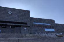 中国地质博物馆本溪馆