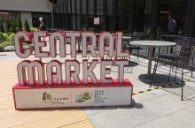 中环街市 Central Market