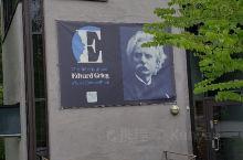 探访挪威音乐家格里格故居