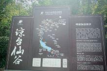 天台山景区的一个景点,可以从下入口进(往下爬)或是从上入口进(往下走),无论哪个入口都是做景区公交到