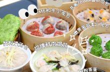 杭州点心吃遍老字号首发东坡肉肉小笼包