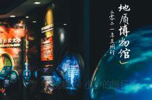 兰州 亲子游小众推荐@甘肃地质博物馆