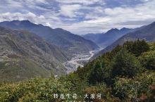 《转莲生花-川藏南线D05-泸定》