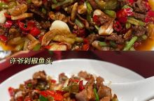 南京探店:许爷剁椒鱼鱼头河西金鹰店  ?