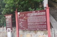 游嵩山有两条路线,一是从少林寺入口处上山三皇寨出,二是从三皇寨上山少林寺出,行程大概四个半小时。我们