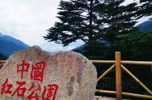 自驾川藏线-G318推荐川西红石公园