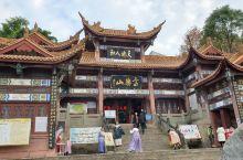 绵阳博物馆绵阳国际会展中心(绵阳博物馆)于2003年6月完工,位于风景秀丽的蜀汉历史文化中心富乐山脚