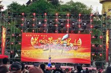 全民族庆祝建党百年大庆