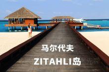 马尔代夫ZITALI岛,不要忘记内存卡