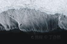 当我被埋没时 你又是一层巨浪
